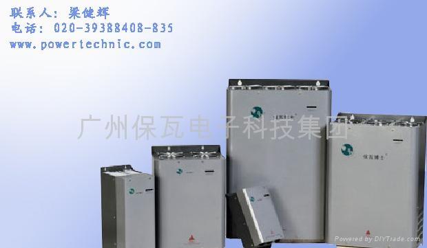 電機節電器 1