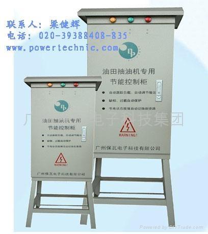 抽油機節電控制裝置 2