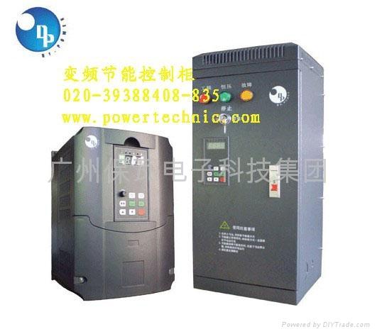 空压机节能控制装置 1