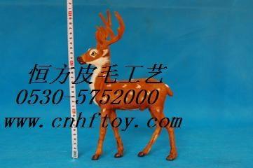裘皮动物玩具 2