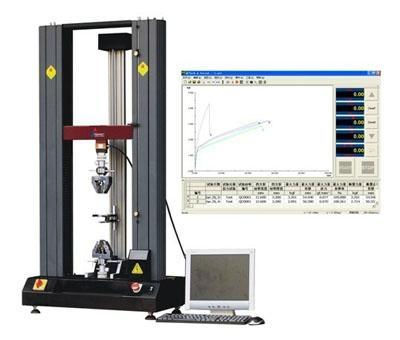 UTM  Universal Testing Machine Tensile Tester Strength Test 3