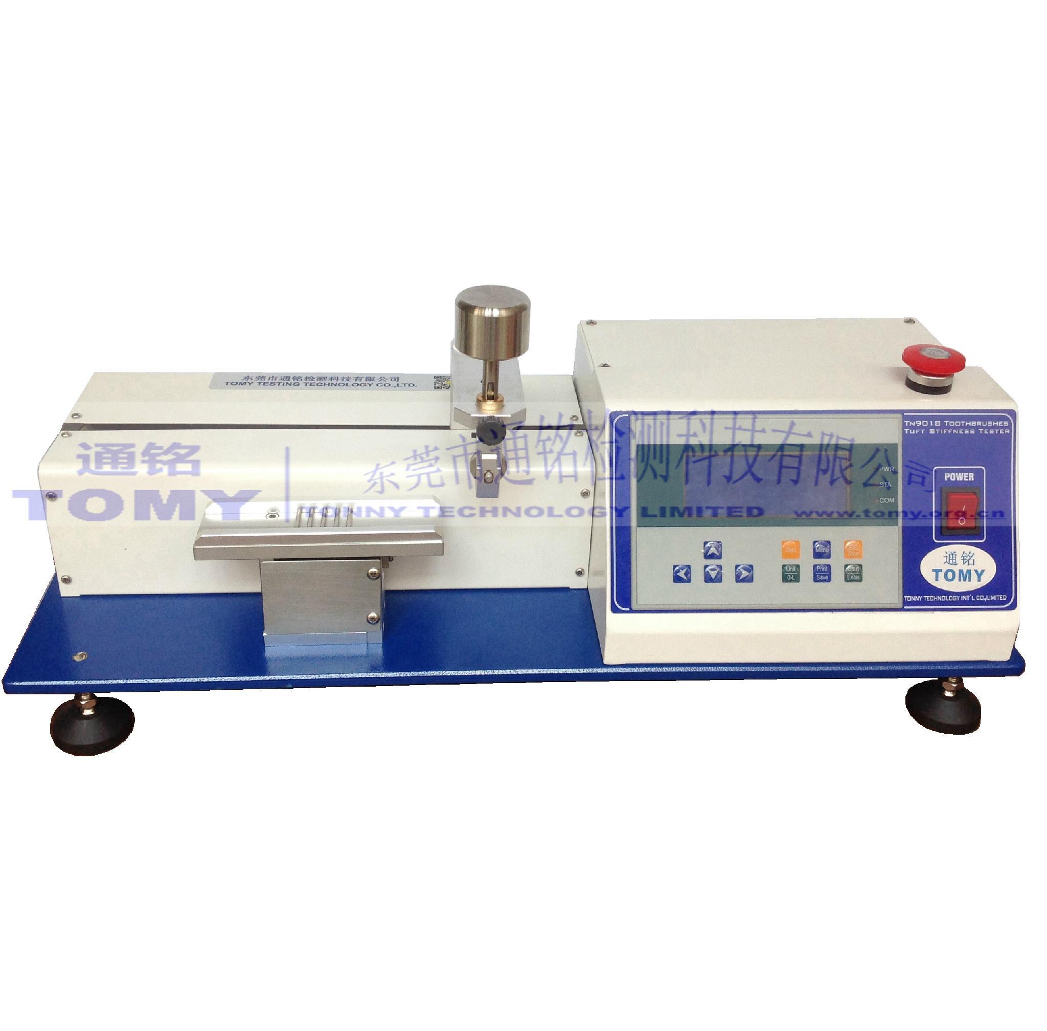 牙刷毛束强度测定仪,刷毛抗弯曲力测试GB30002 1