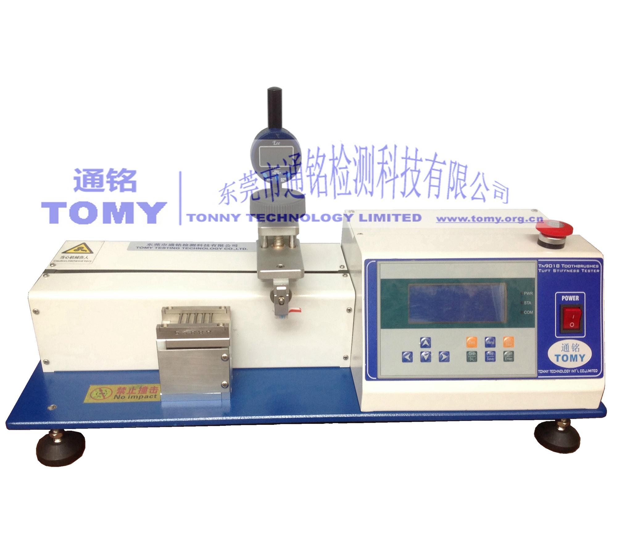 牙刷毛束强度测定仪,刷毛抗弯曲力测试GB30002 2