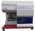 TN11658 Carpet Hexapod Tumble Drum Tester ASTM D5252 ISO 10361 BS EN1307