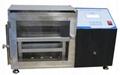 Horizontal Flammability Tester,Flame Retardant Testing Machine for autom