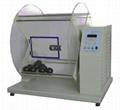 Downproof Tester,BS EN 12132-1, GB/T 12705, GB/T 14272-2011