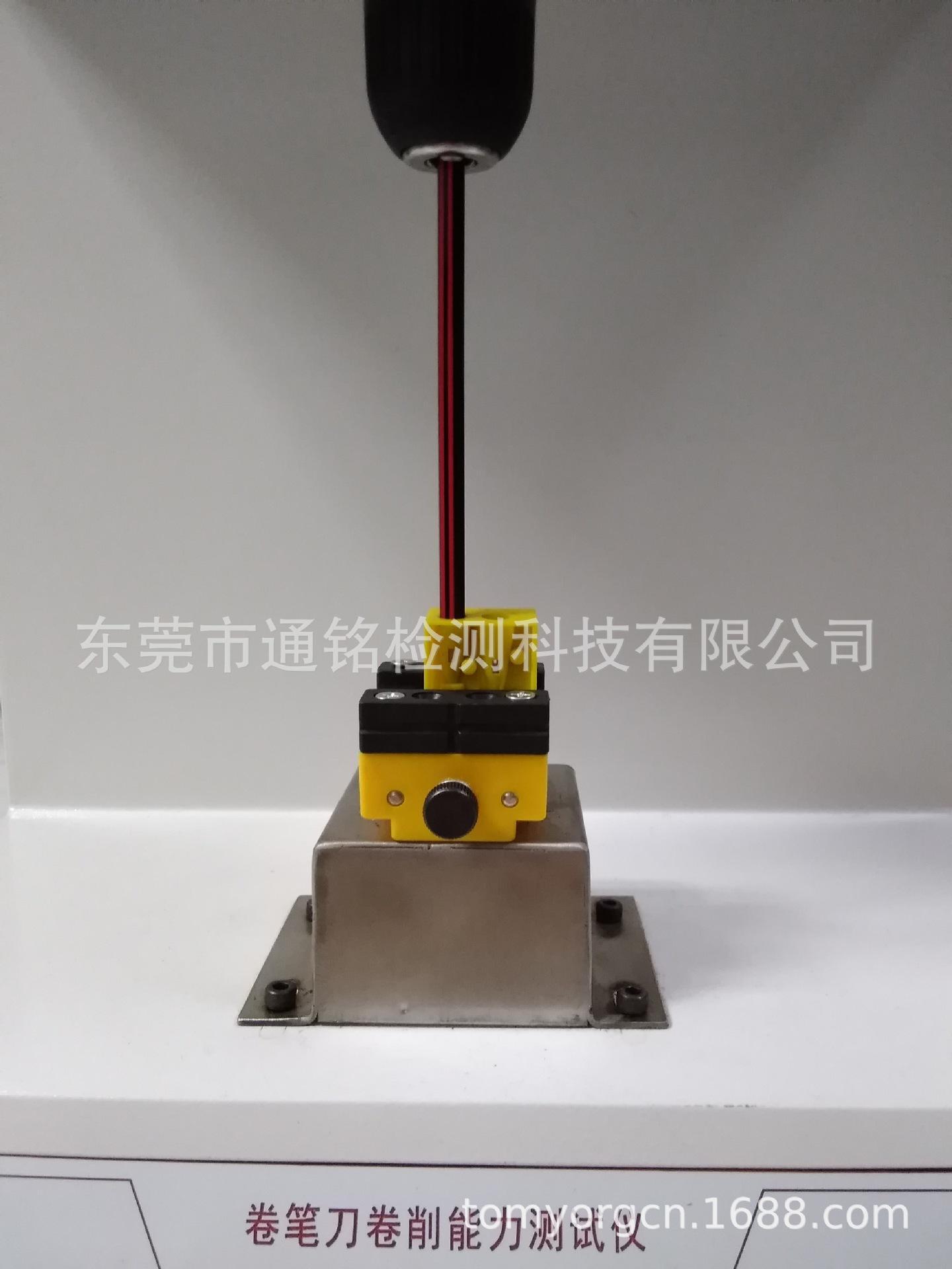 卷筆刀卷削能力測試儀QB/T 1337-2010削筆機效率-專業文具檢測儀 2