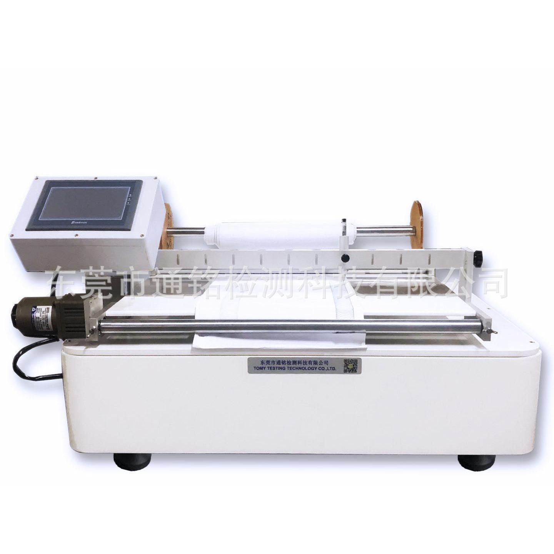 Write Test Machine ,Writing Performance Tester,ISO 12756 1