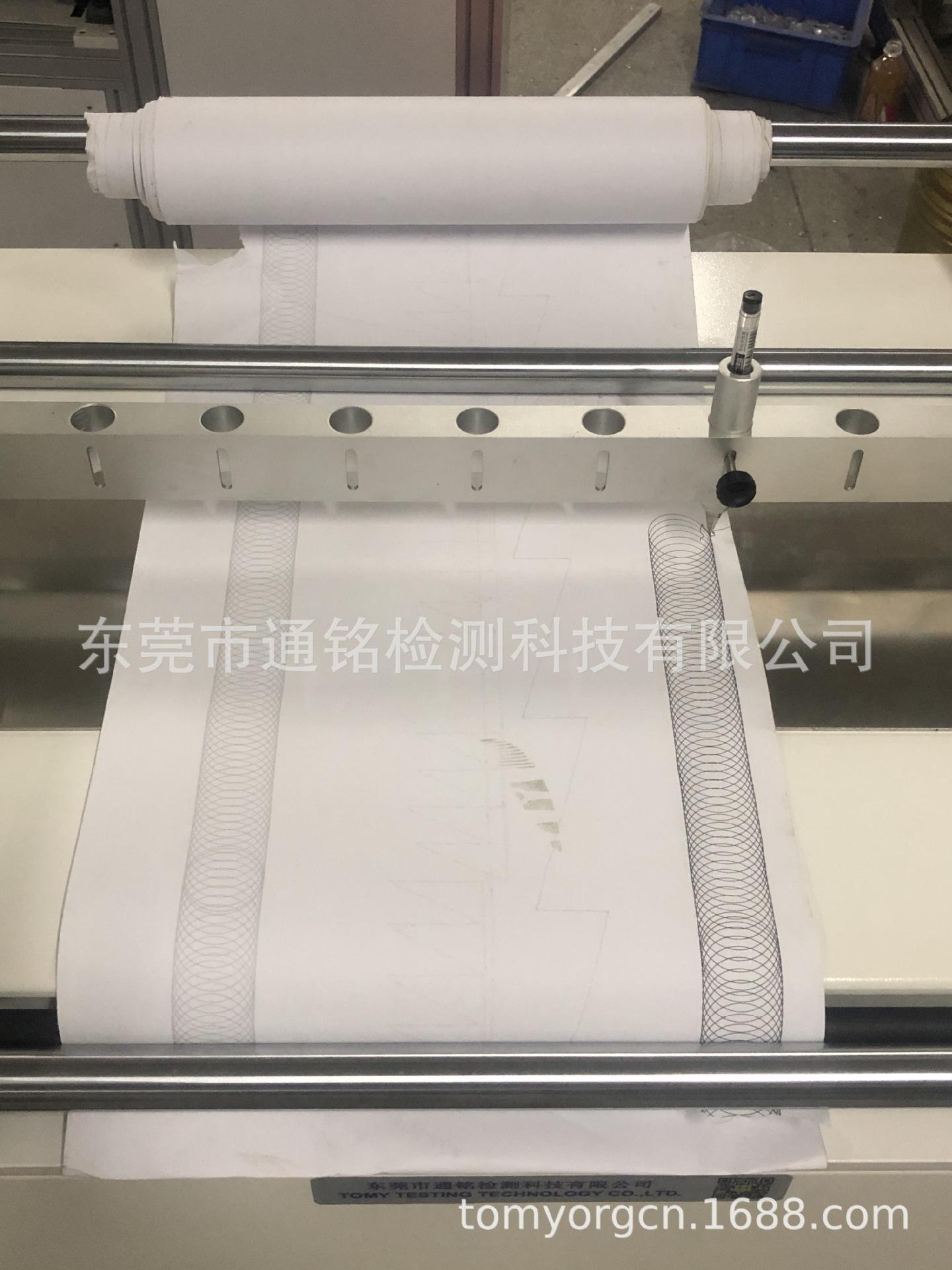 划圆书写机QB/T 1655,书写性能测试仪GB/T 26714,出墨量试验机 2