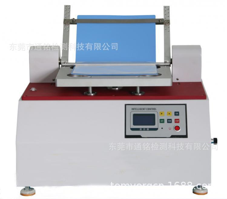 文件夹耐折试验机,抗转折疲劳测试仪QB/T 2771-2013,QB/T 4512 1