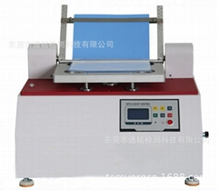 文件夹耐折试验机,抗转折疲劳测试仪QB/T 2771-2013,QB/T 4512