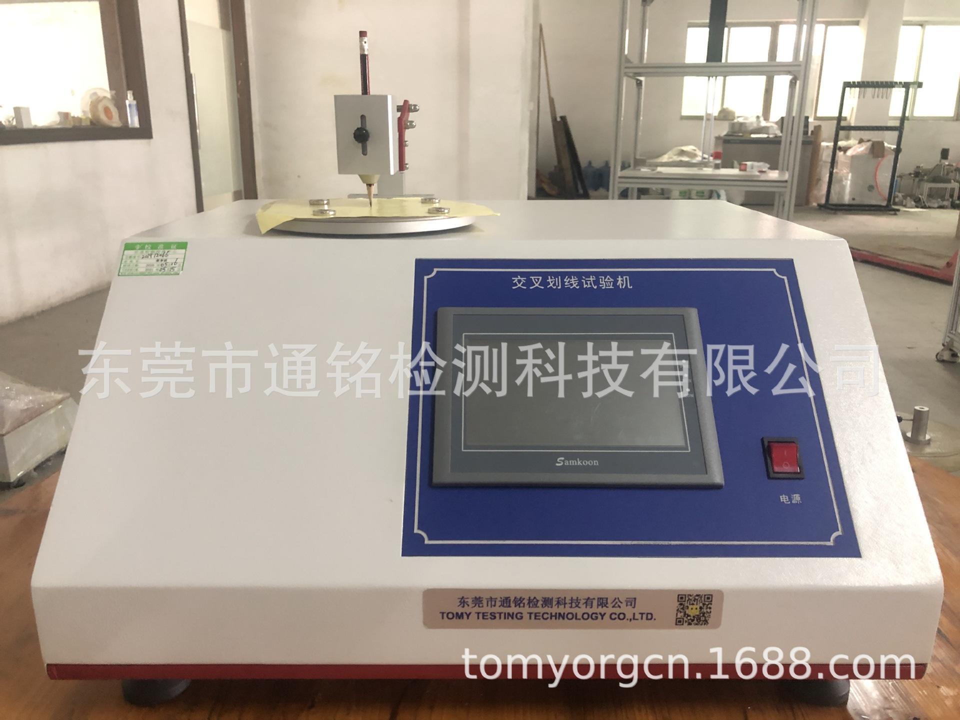 交叉劃線機,交叉劃線試驗儀,QB/T 1024,QB/T 2774-專業文具檢測廠 3