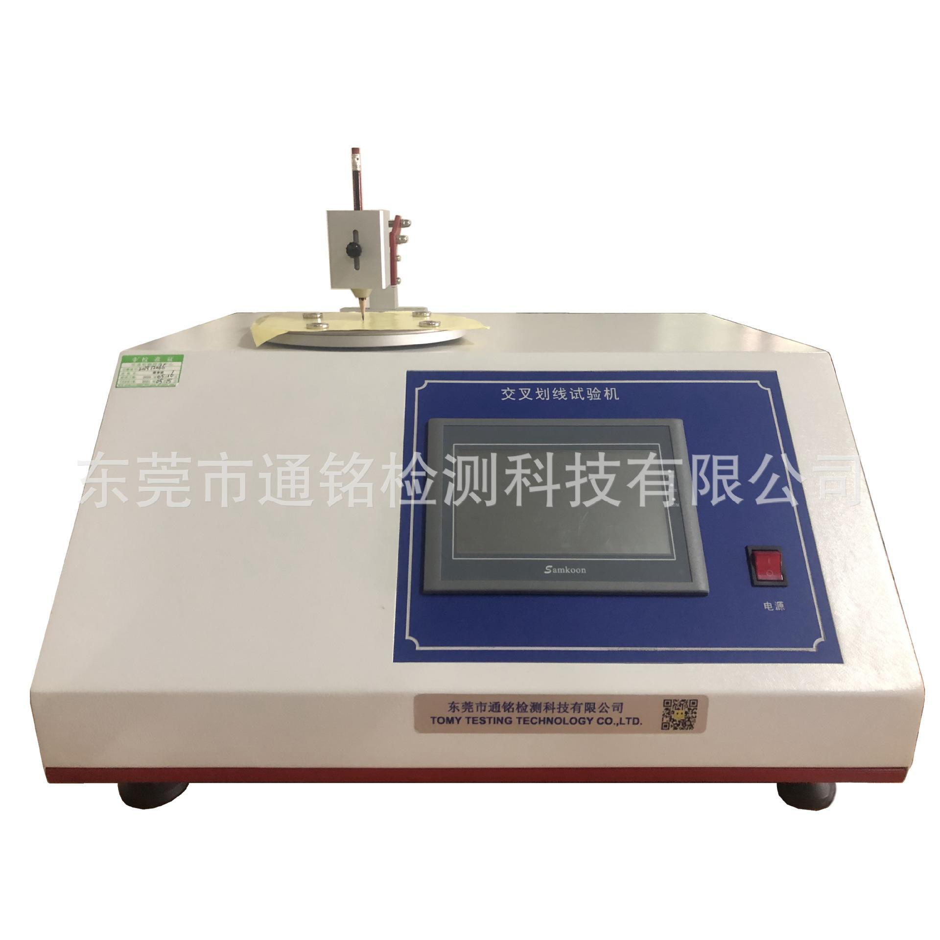 交叉劃線機,交叉劃線試驗儀,QB/T 1024,QB/T 2774-專業文具檢測廠 1