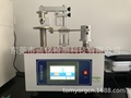 鉛芯滑度儀,滑度試驗機QB/T 2774-專業文具檢測儀器設備生產廠家 2