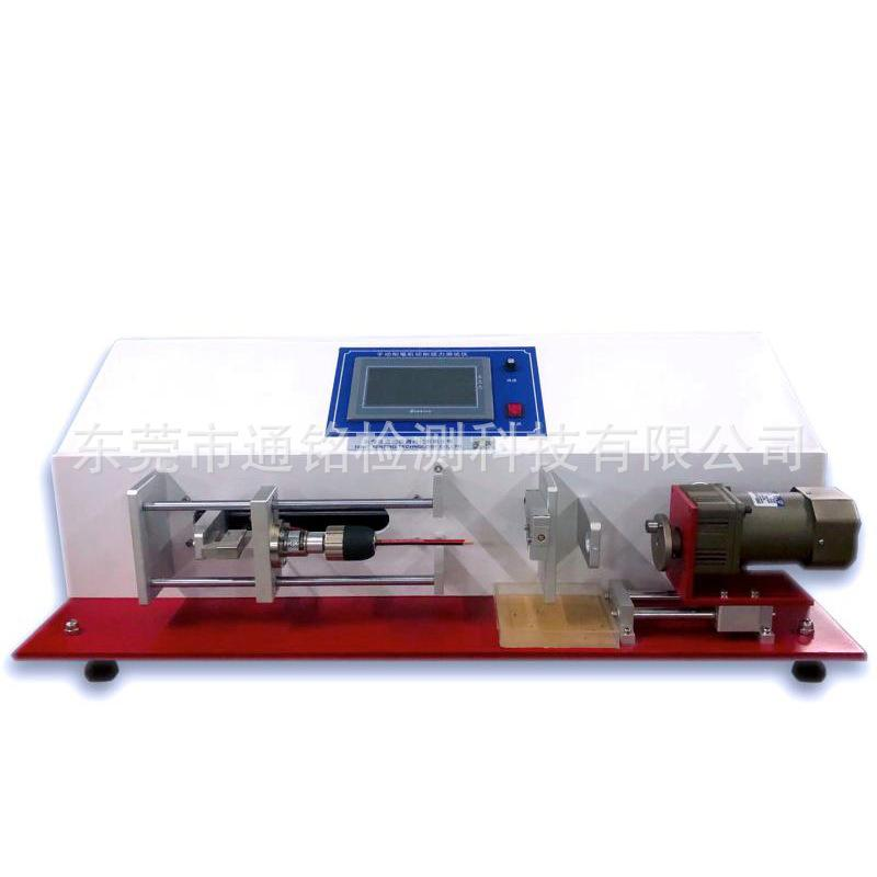 削笔机切削扭力测试仪,切削扭矩试验机GB/T 22767-2008-专业文具 1
