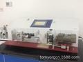 削筆機切削扭力測試儀,切削扭矩試驗機GB/T 22767-2008-專業文具 3