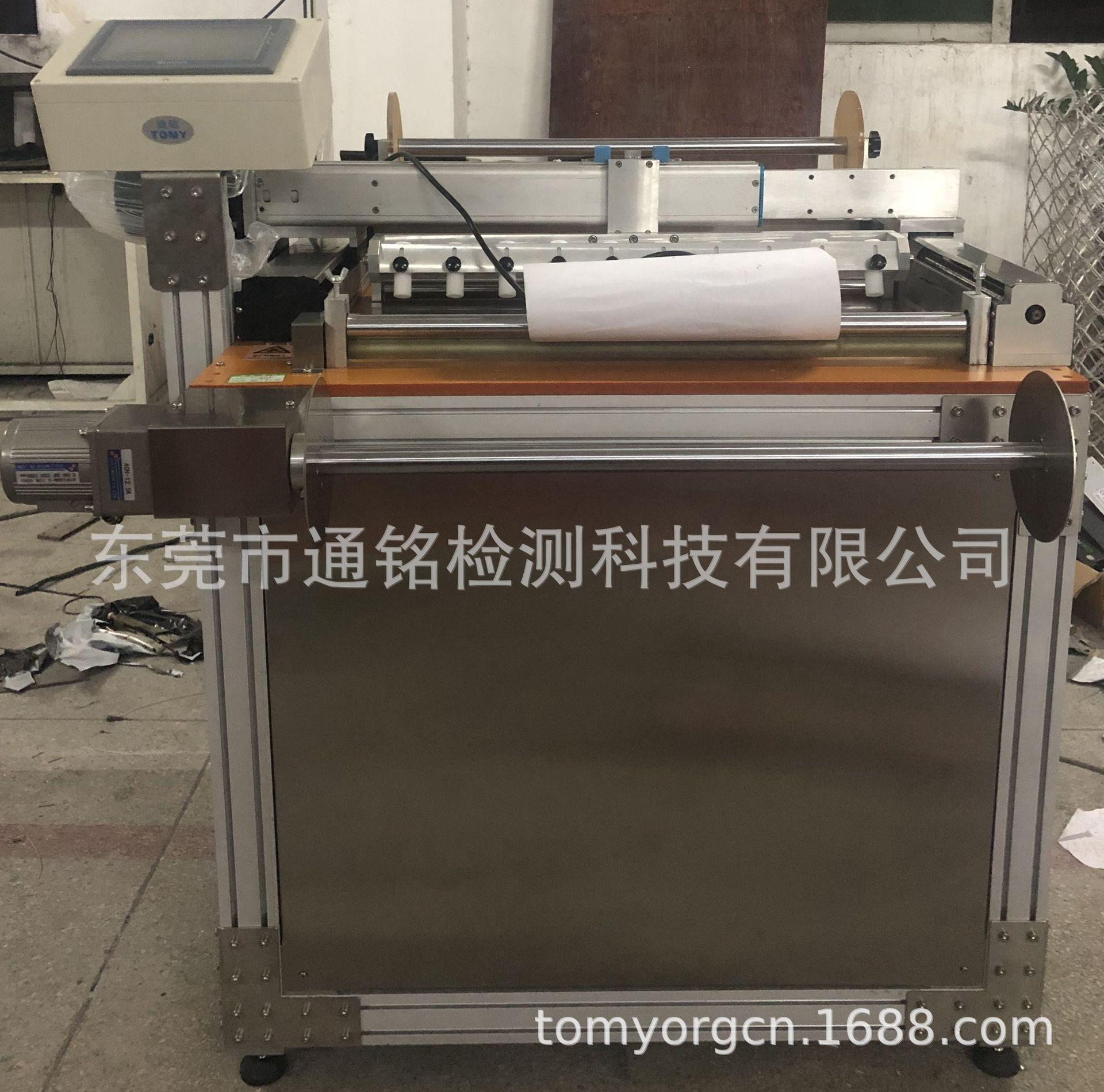 連續划8字書寫儀,連續書寫機-專業自來水筆檢測儀器,QB/T 1655 2