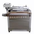 連續划8字書寫儀,連續書寫機-專業自來水筆檢測儀器,QB/T 1655 5