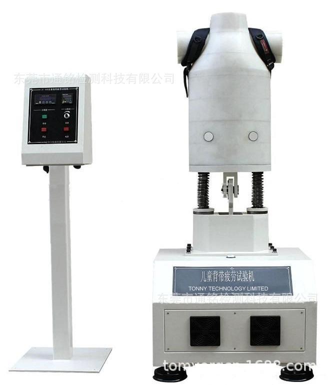 背带(袋)动态强度试验机,耐疲劳测试仪EN13209,GB/T 35270 1