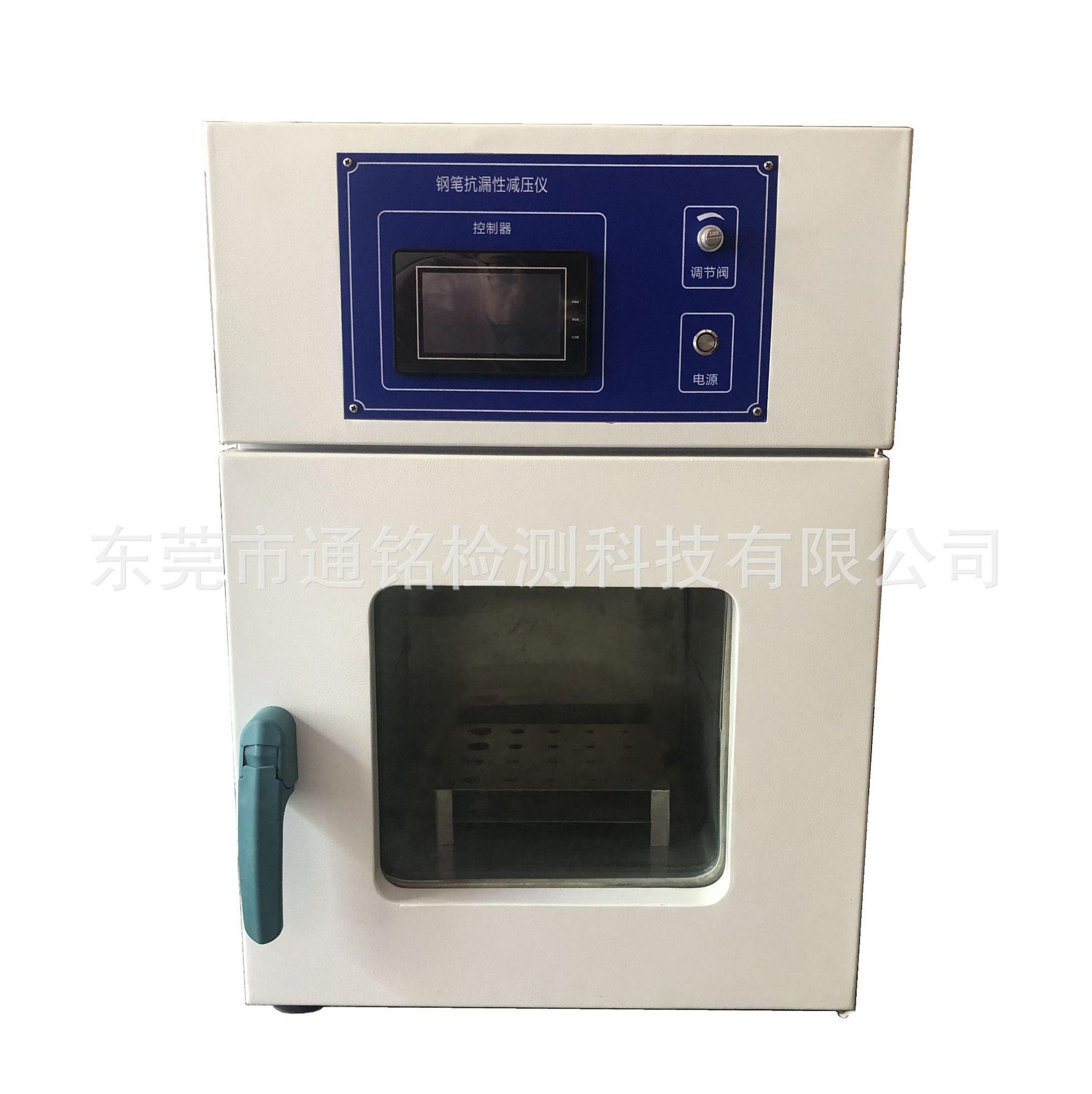 厂家批发 减压仪,抗漏性试验机QB/T 2777,QB/T 2778,QB/T 2859 1