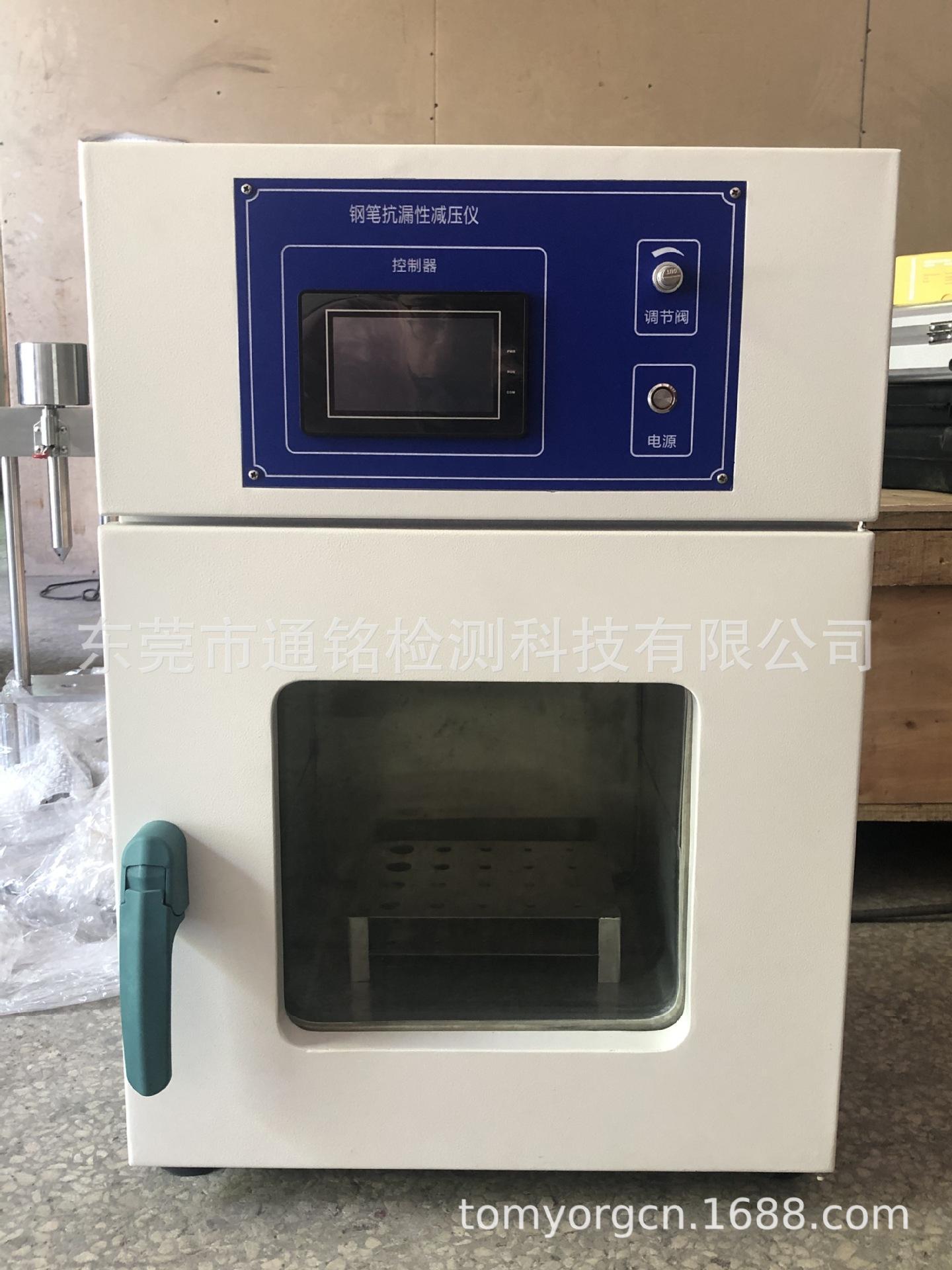 厂家批发 减压仪,抗漏性试验机QB/T 2777,QB/T 2778,QB/T 2859 2