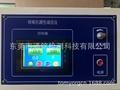 厂家批发 减压仪,抗漏性试验机QB/T 2777,QB/T 2778,QB/T 2859 3