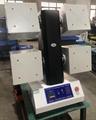 起毛起球测试仪(起球箱法)ISO 12945.1,BS5811 JIS L1076,ICI 2