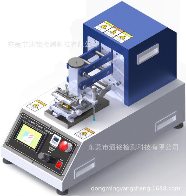 磨耗試驗機,通用磨損性測試儀 ASTM D3886 D3514 AATCC 119 2