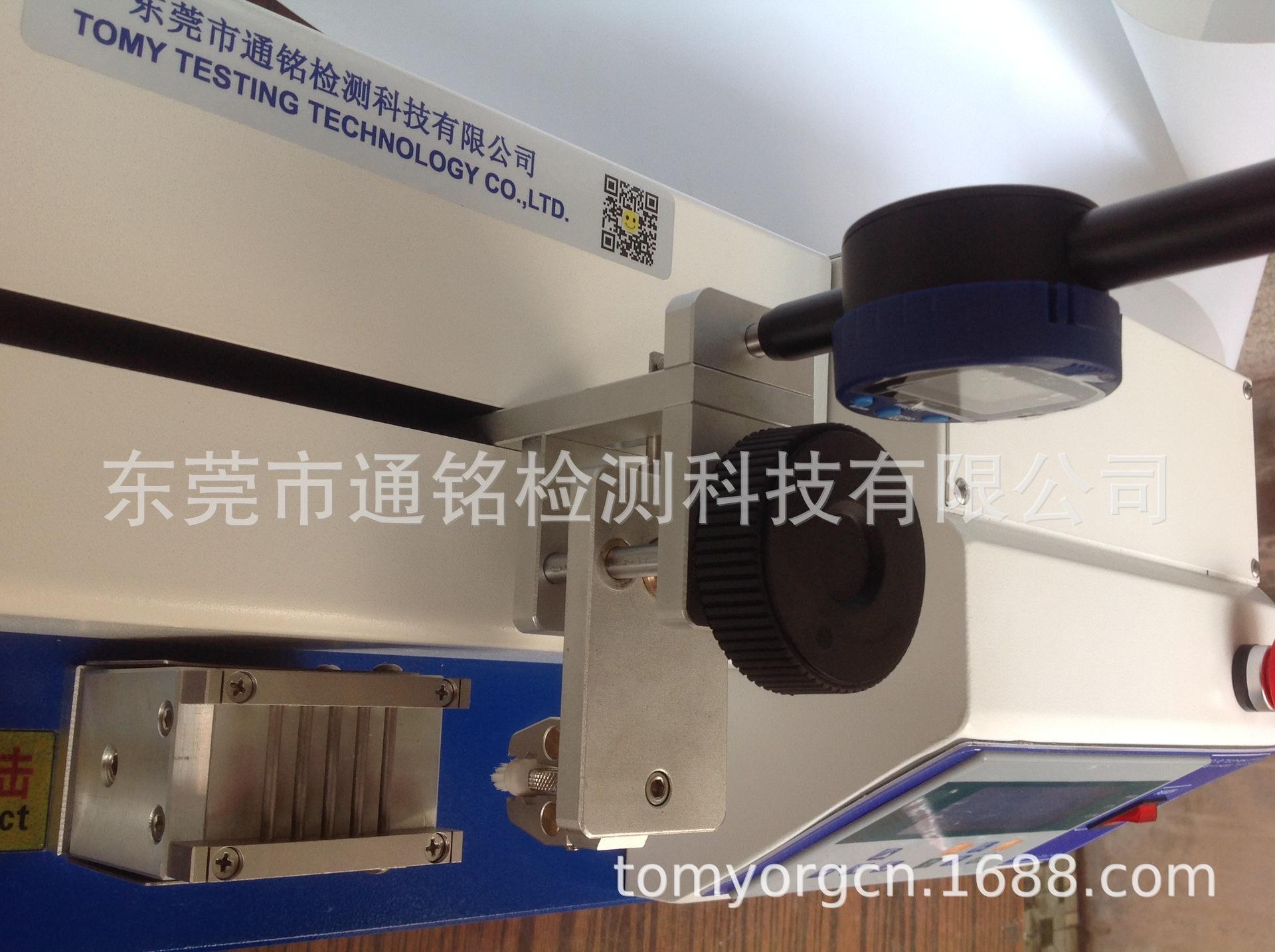 正品TN9018 牙刷毛束强度测定仪,刷毛硬度弯曲力测试机,GB19342 3