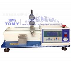 正品TN9018 牙刷毛束强度测定仪,刷毛硬度弯曲力测试机,GB19342