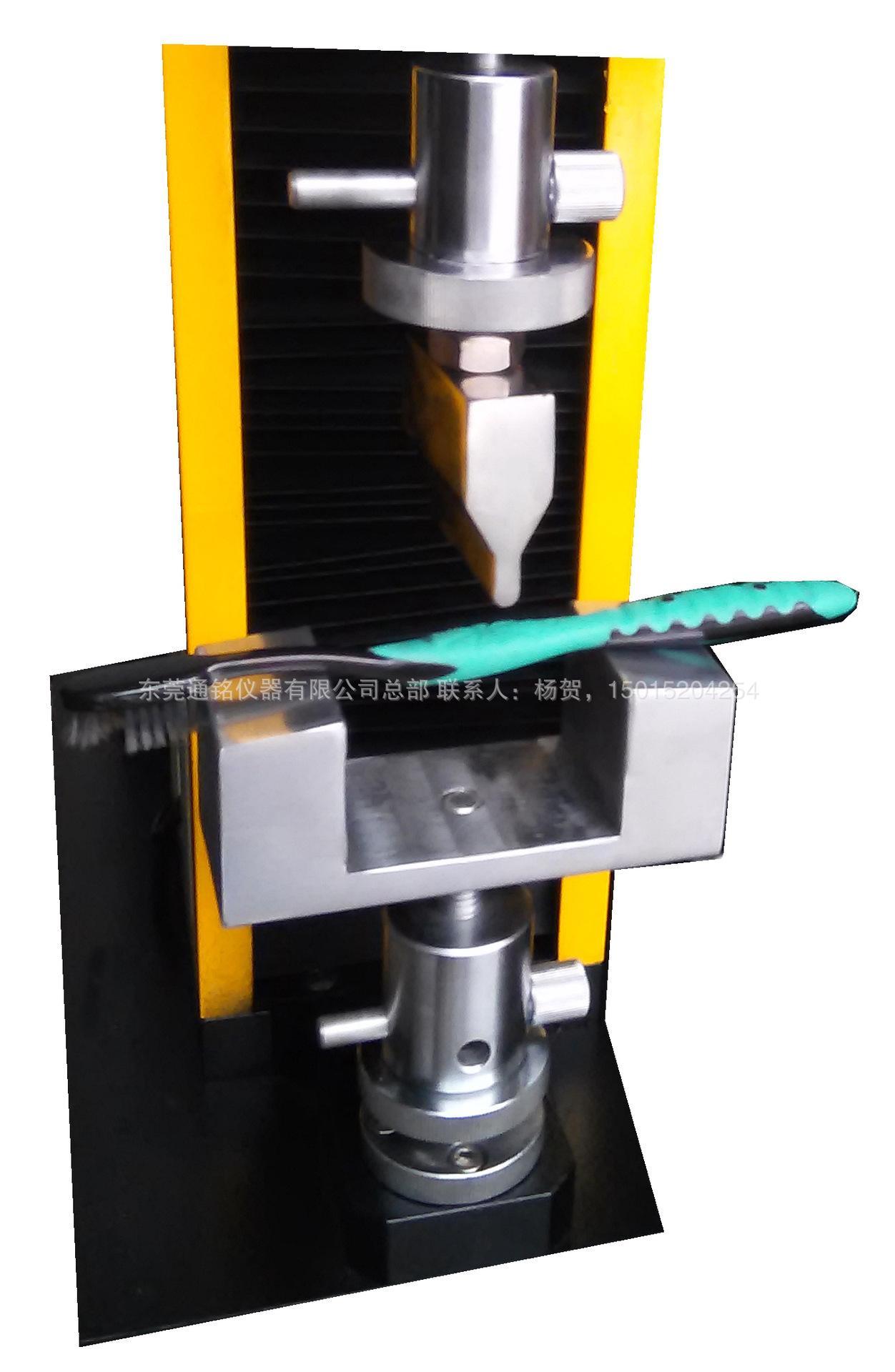 牙刷力學性能試驗機-綜合毛束拉力/柄部抗彎力頸部抗彎力ISO20126 3