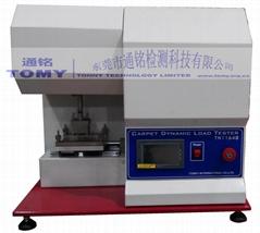 地毯動態負載儀,動負荷試驗機 QB/T1091-2001,ISO 2094-權威產品