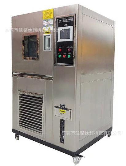 无纺布熔体流动速率仪,塑料熔融指数测定仪ATM D1238,GB/T 3682 3