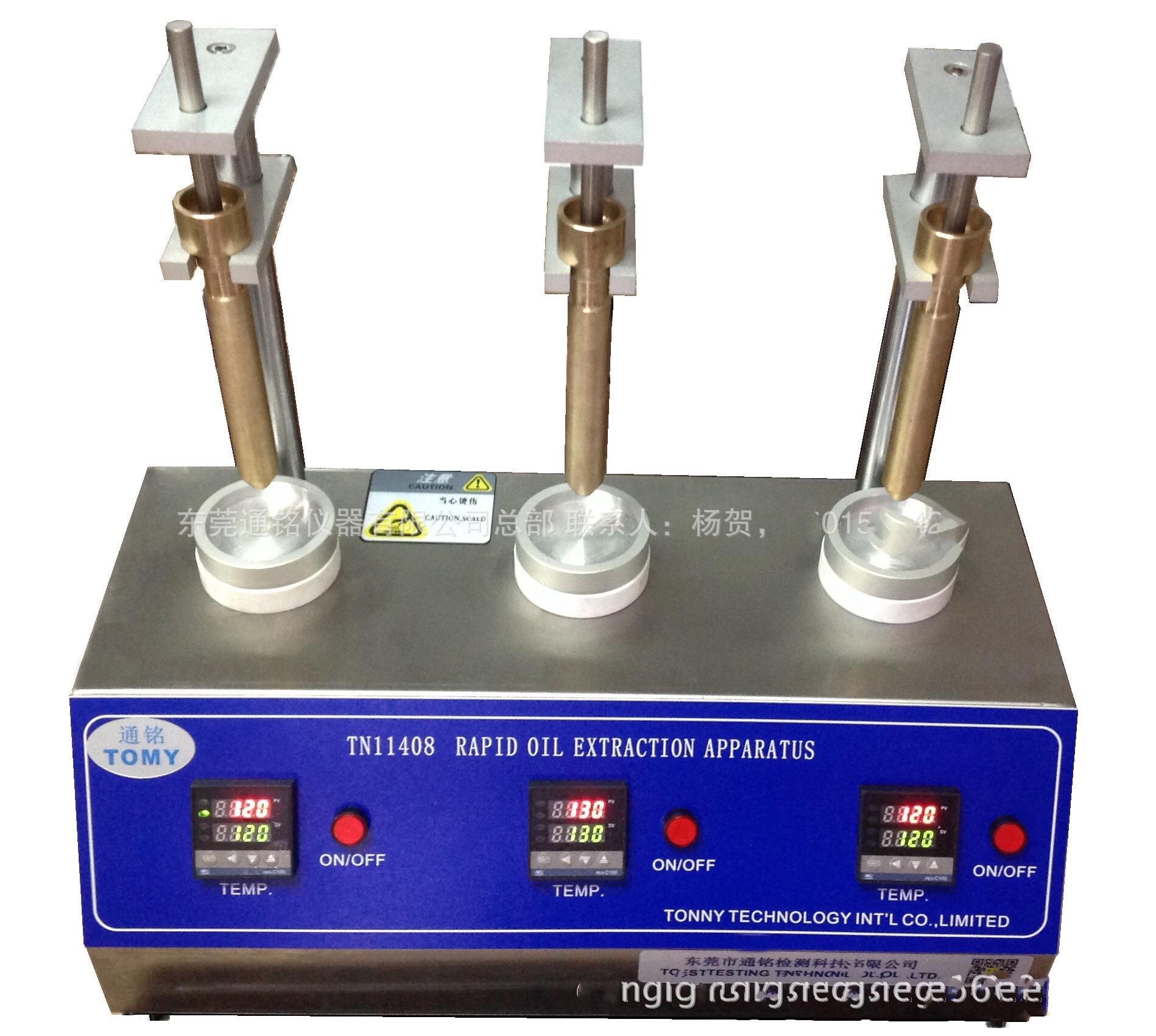 油脂快速萃取仪,含油量测试 Edana ERT 155专业纤维、无纺布测试 1