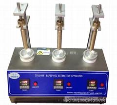油脂快速萃取仪,含油量测试 Edana ERT 155专业纤维、无纺布测试