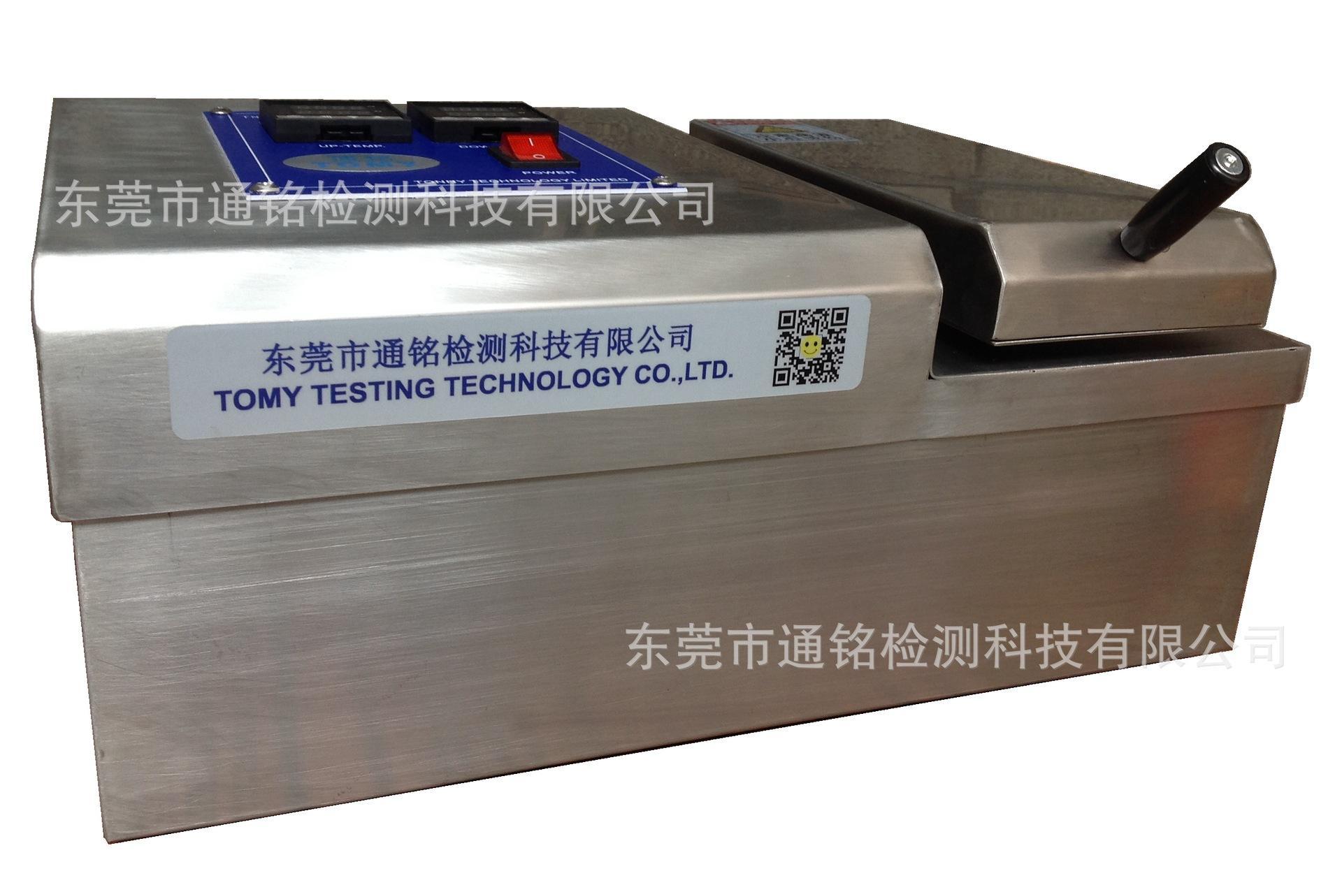 熨燙昇華色牢度測試儀,耐干熱試驗,AATCC 133,GB/T 6152,ISO 1