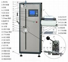 電子單紗強力儀 / 立式電子單紗強力儀 紡織類檢測設備專業生產