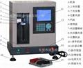 電子單纖維強力儀/單纖維強力測