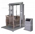 围栏抗冲击试验机,童床铺面强度测试仪GB29281,EN1930摇篮