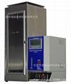 现货防护服阻燃性能测试仪GB