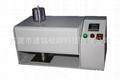 口罩耐摩擦色牢度測試儀,旋轉垂直摩擦試驗機,GB/T 29865-2013
