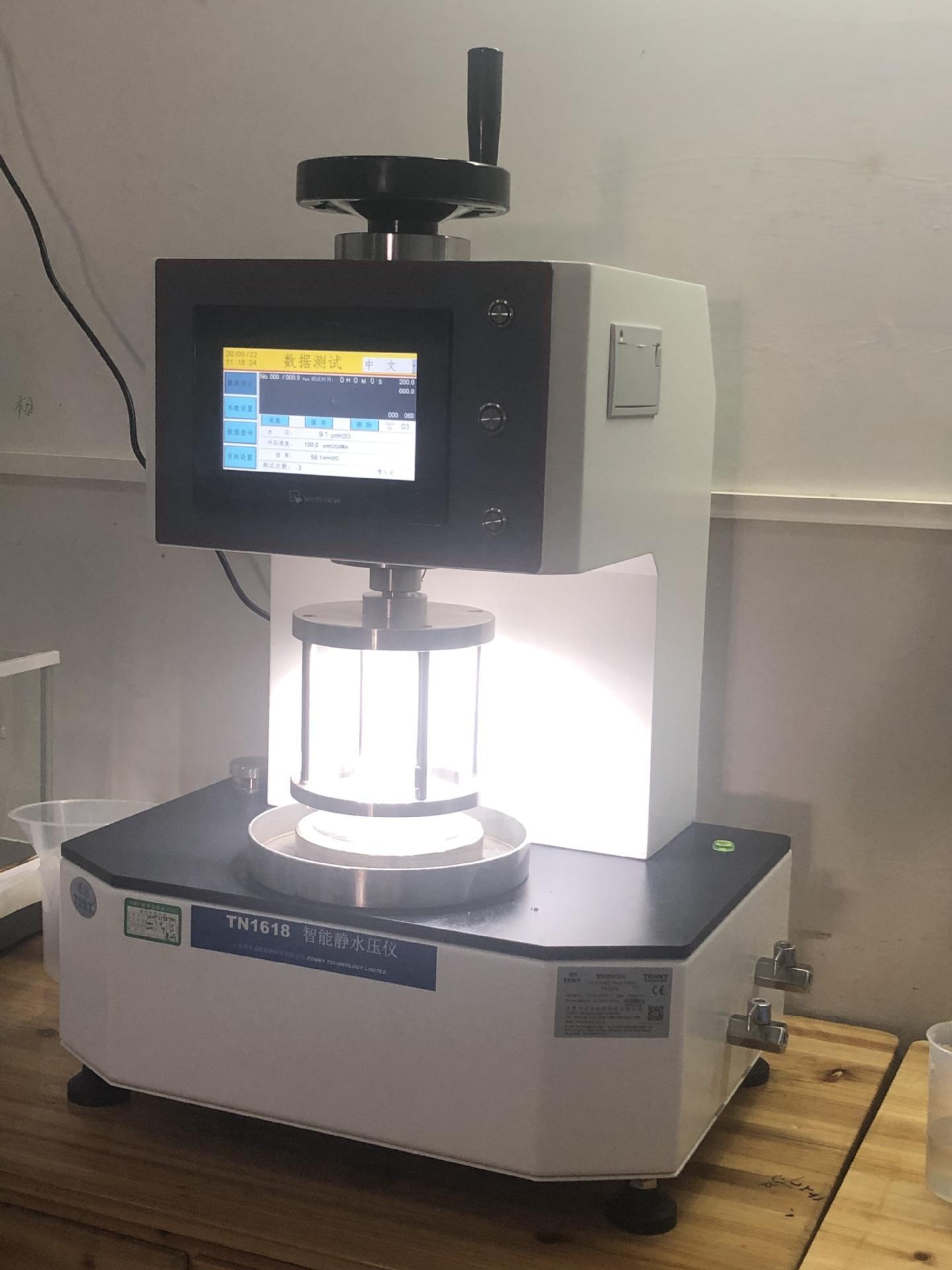 靜水壓試驗儀,防護服抗滲水性測定儀,非織造布GB/T24218.16 4