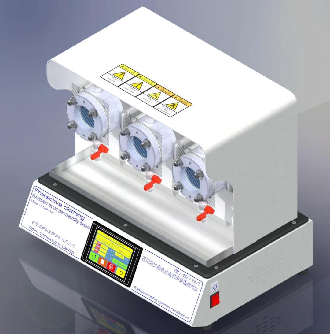 防护服抗合成血液穿透性试验机,抗液体穿透测试仪YY/T 0700 2