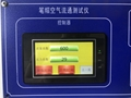 Pen Cap Air Flow Tester ISO11540,BS 7272
