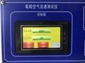 笔帽空气流通测定仪,笔端通气量测试仪,GB 21027-2020,BS 7272