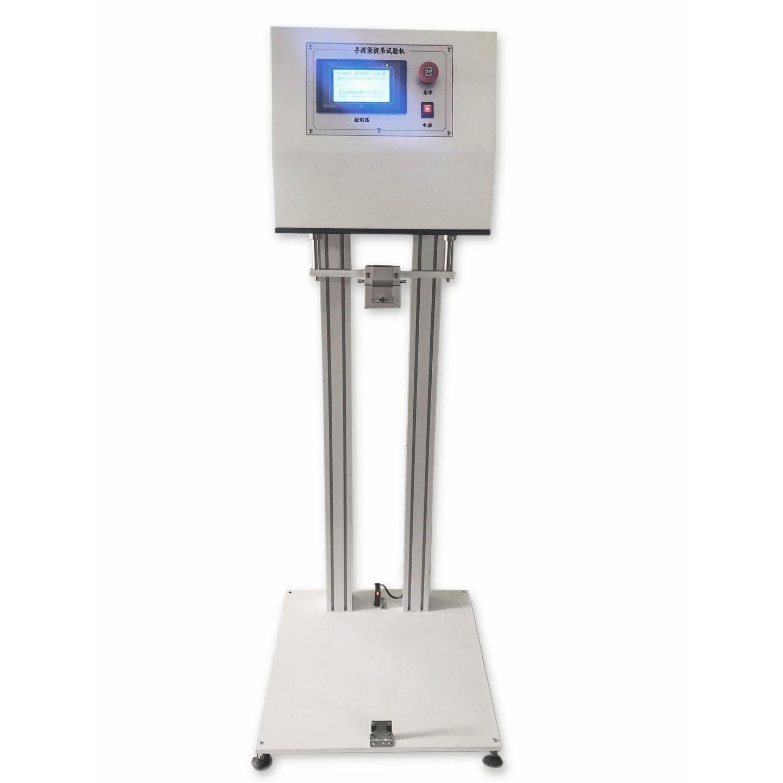 生物降解塑料购物袋提吊试验仪,提袋疲劳试验机GB/T 38082-2019 1