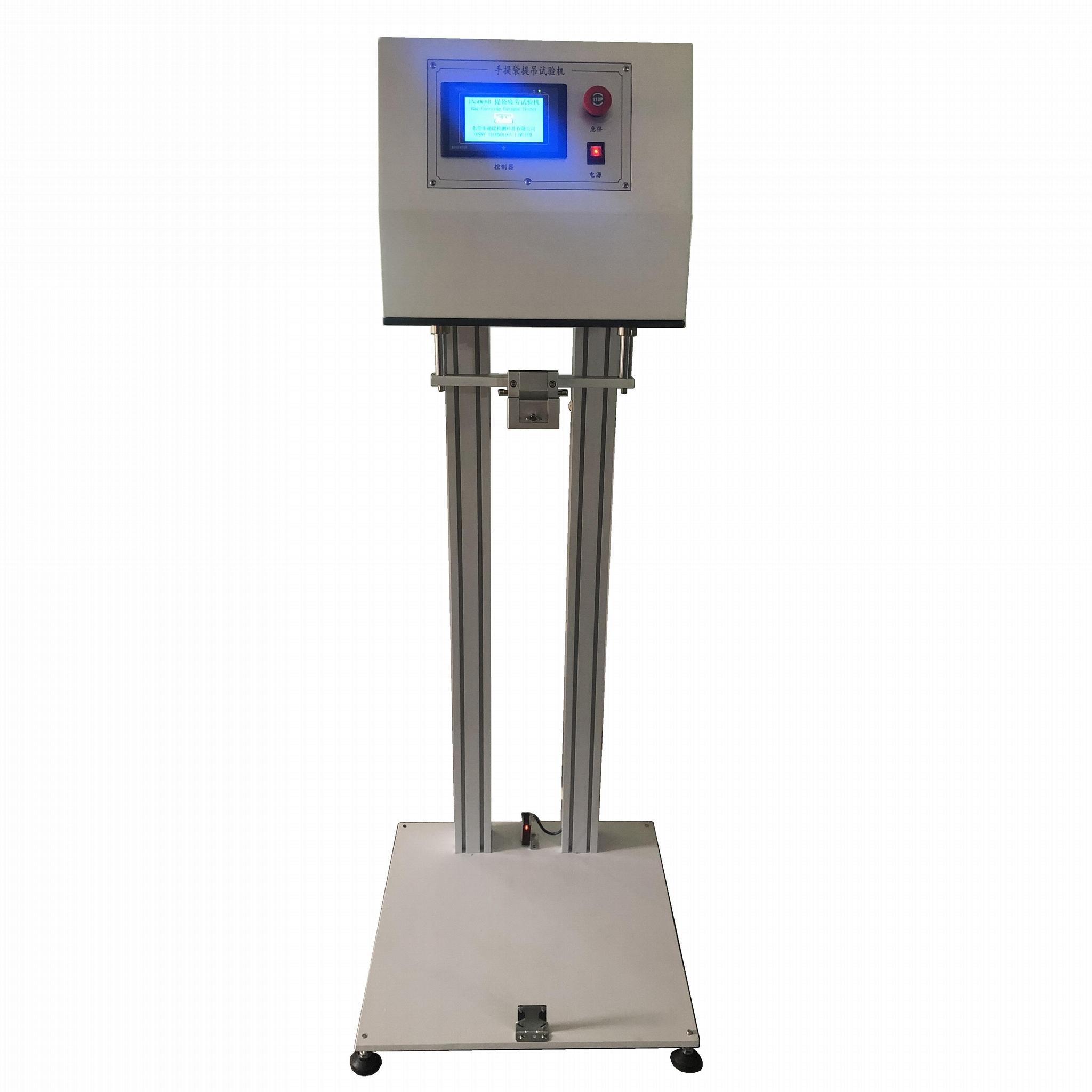 生物降解塑料购物袋提吊试验仪,提袋疲劳试验机GB/T 38082-2019 2