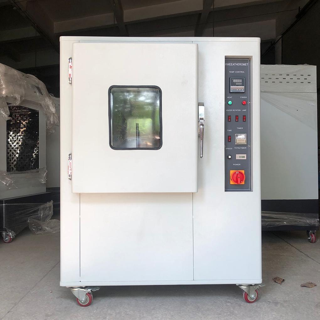 紫外光耐黃變老化試驗機,UV照射測試儀ASTM D1148,HG/T 3689 2