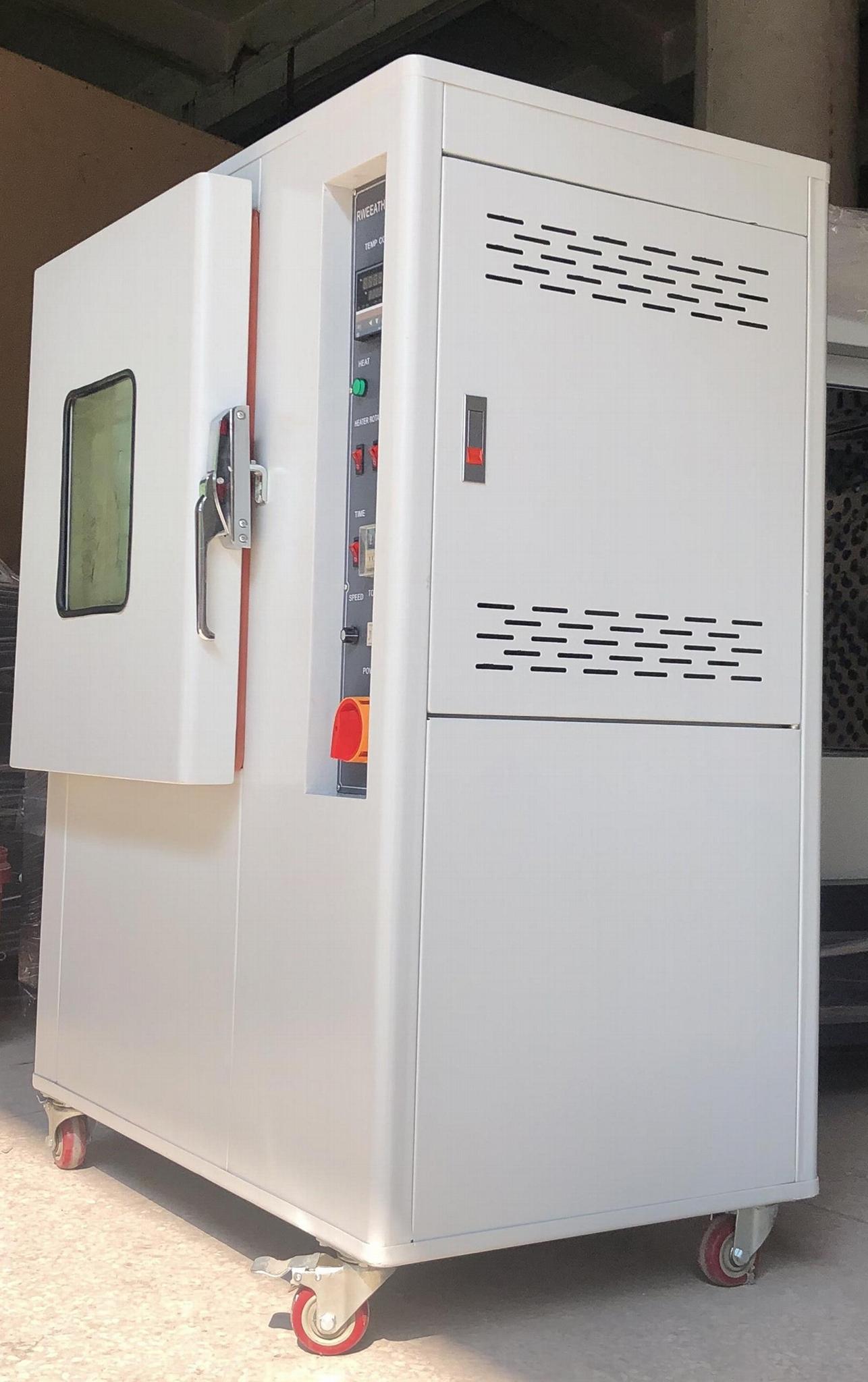 紫外光耐黃變老化試驗機,UV照射測試儀ASTM D1148,HG/T 3689 4