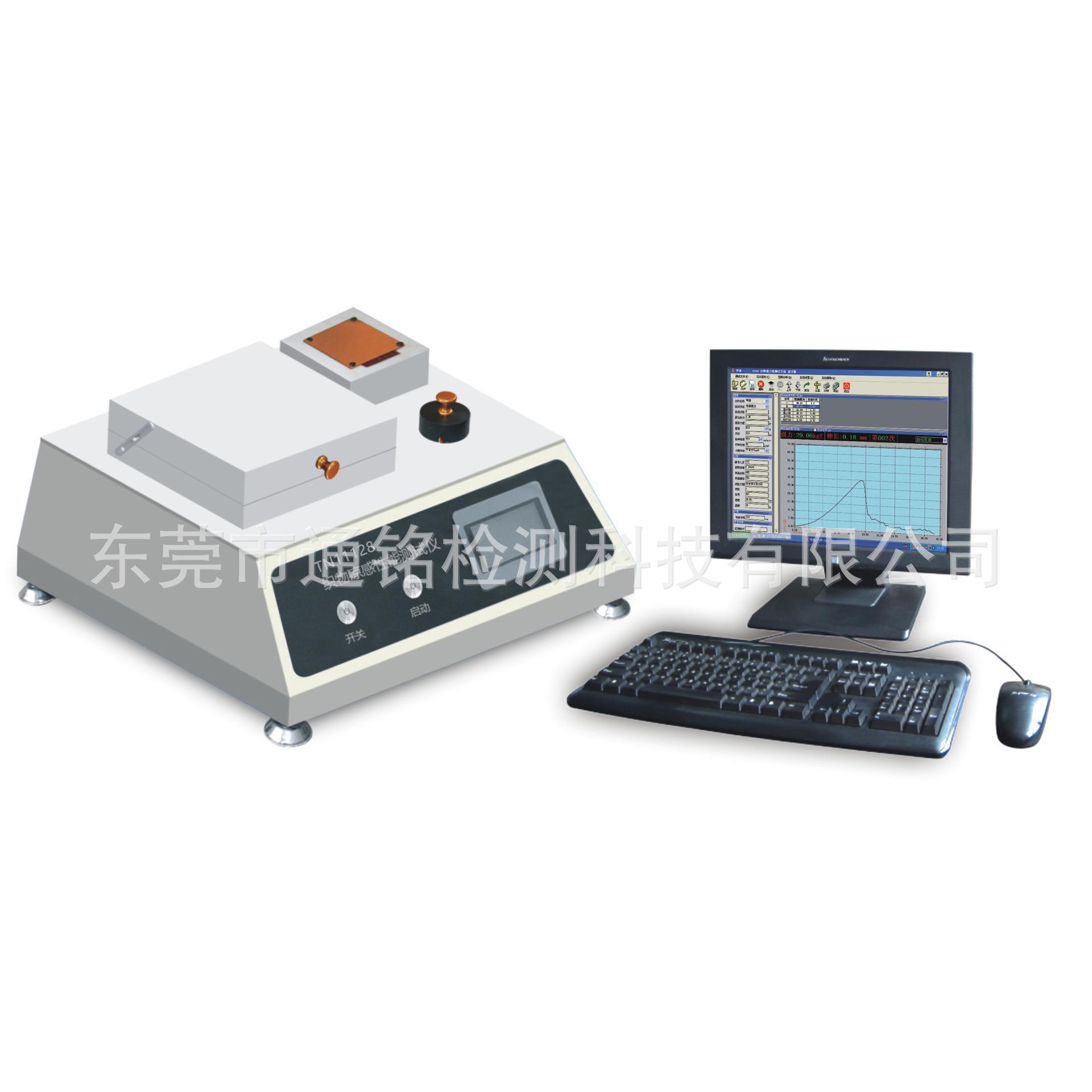 凉感性能测定仪 ,织物接触凉感系数测试仪GB/T 35263-2017前卫 1
